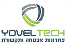 YOVEL TECH - עיצוב לוגו לפתרונות אבטחה ותקשורת