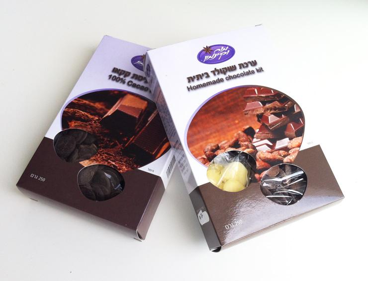עיצוב אריזת שוקולד